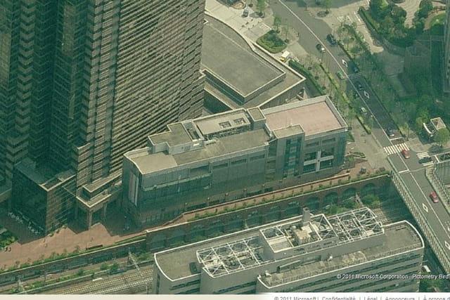 Le Tokyo Metropolitan Musée de la photographie